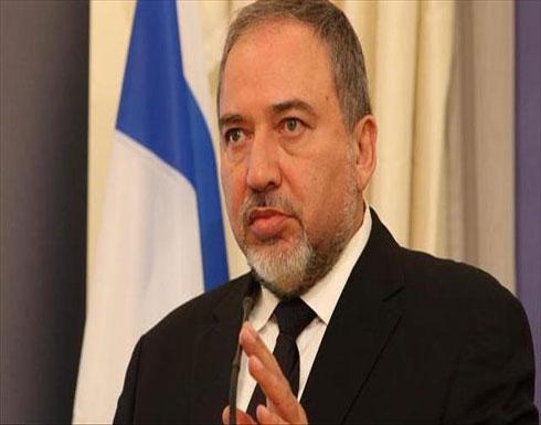 ليبرمان يأمر بوقف إمدادات نقل الوقود إلى غزة