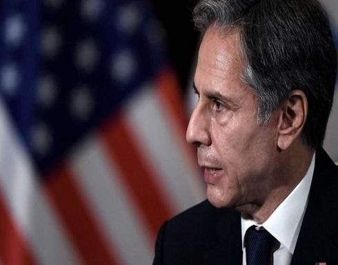 بلينكن : واشنطن تدعو دولا عربية أخرى للتطبيع مع إسرائيل