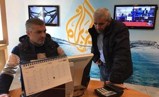 مكتب الجزيرة في عمان يستأنف عمله بعد انقطاع استغرق عامين