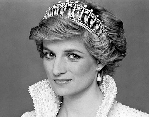 5 بالصور : قواعد ملكية كسرتها الأميرة ديانا للمرة الأولى