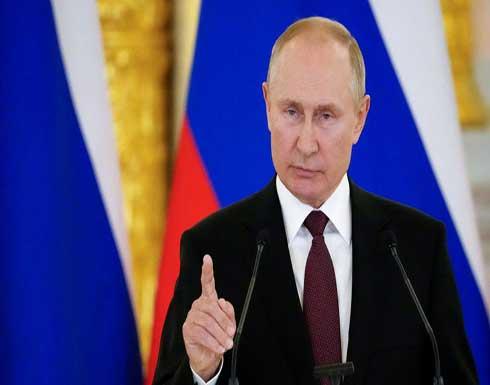 """بوتين: يتعين النقاش بشأن """"تقنين"""" القوة السياسية في أفغانستان"""