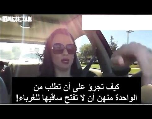 رأي سيدة أمريكية في ثقافة الانحلال الحديثة .. بالفيديو