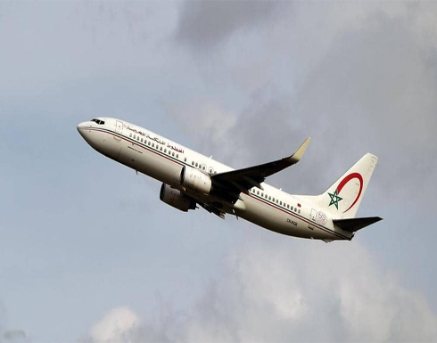 المغرب يعلق رحلاته الجوية للصين بسبب فيروس كورونا
