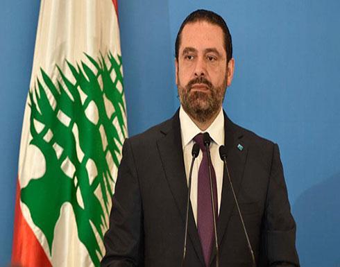الحريري: لا نريد أن يؤثر الخلاف حول الحرب السورية على اقتصادنا