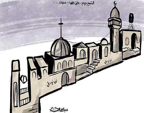 أحياء القدس…