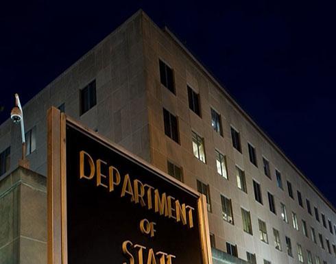 واشنطن: لا استنتاجات قاطعة بشأن استخدام دمشق للكيميائي