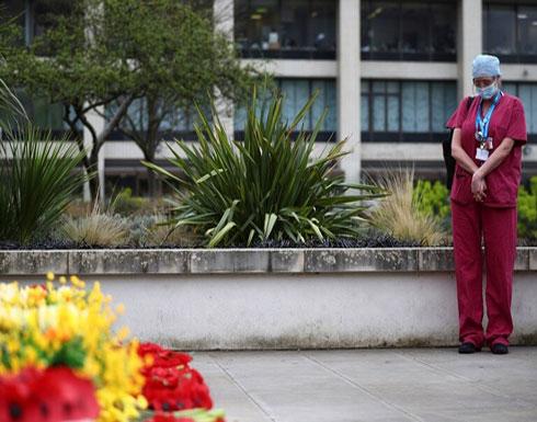 بريطانيا.. بيع لوحة تكرم الممرضات مقابل 23 مليون دولار (صورة)