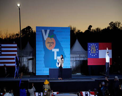 ولاية جورجيا تشهد جولة إعادة للانتخابات تحسم مصير مجلس الشيوخ الأمريكي