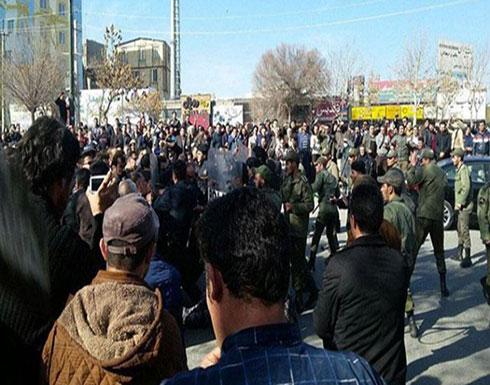 فيديو : تظاهرات وتجمعات احتجاجية في جوهردشت وطهران وكازرون
