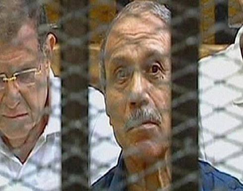 مصر.. إلغاء حكم سجن حبيب العادلي