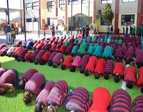 بالفيديو: مدرسة سويدية تثير الجدل بتعليم تلاميذها الصلاة الإسلامية