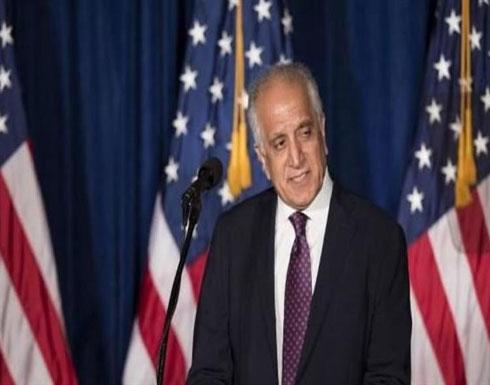 المبعوث الأميركي للسلام يلتقي الرئيس الأفغاني بعد لقاء قادة طالبان