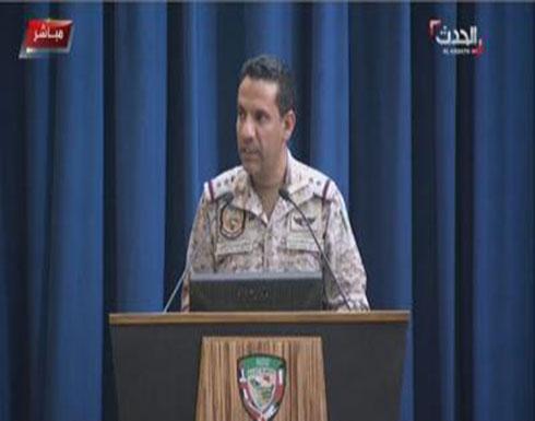 مؤتمر صحفي لناطق التحالف تركي المالكي حول المستجدات الأخيرة في اليمن