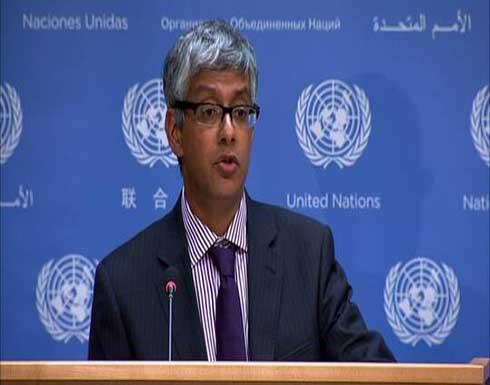 الأمم المتحدة تعلق على إعلان تشكيل الحكومة الجديدة لأفغانستان