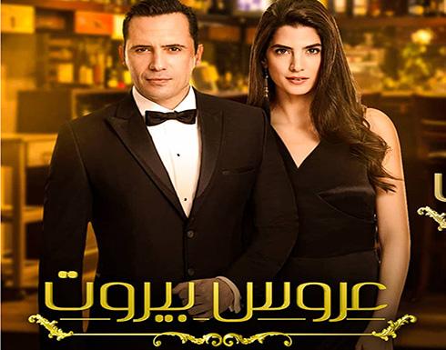 """شاهد.. أخطاء """"عروس بيروت"""" تثير سخرية الجمهور.. وهذا ما حدث في الحلقة الأخيرة!"""