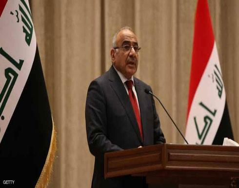 رئيس الوزراء العراقي يتولى وزارتي الدفاع والداخلية