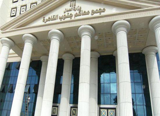 """مصر: تأجيل محاكمة 3 معتقلين بمحاولة تفجير """"حي الوراق"""""""