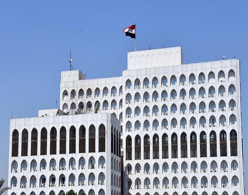 الخارجية العراقية تستدعي السفير التركي وتسلمه مذكرة