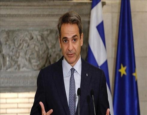 اليونان: منفتحون على أجندة إيجابية مع تركيا