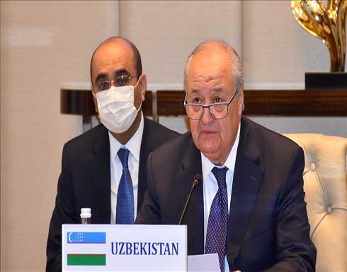 الخارجية الأوزبكية: إنشاء منصة دبلوماسية رباعية حول أفغانستان