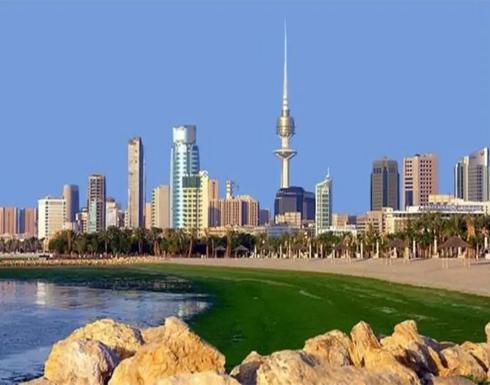 صندوق النقد يحث الكويت على الضرائب وتسريع الإصلاحات