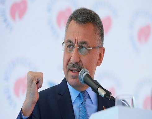 نائب أردوغان: سنواصل الدفاع عن القضية الفلسطينية بكافة المحافل