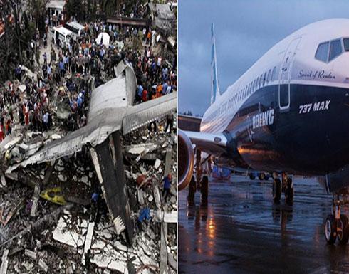 بالفيديو : لحظه سقوط الطائرة الإثيوبية