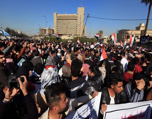 شاهد : مسيرة طلاب جامعات بغداد في التحرير