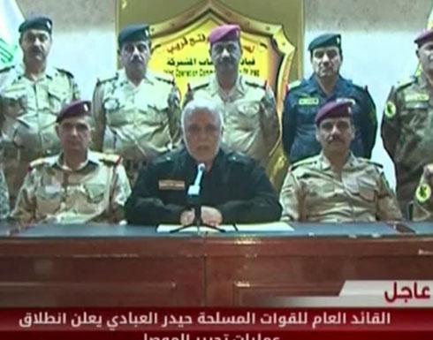 صورة العبادي خلال إعلانه معركة الموصل تثير سخرية المغردين