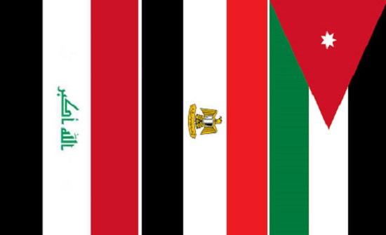 اتفاق اردني مصري عراقي على تعزيز الاستثمارات المشتركة