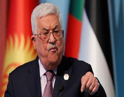 وكالة: عباس رفض استقبال مبعوثي ترامب