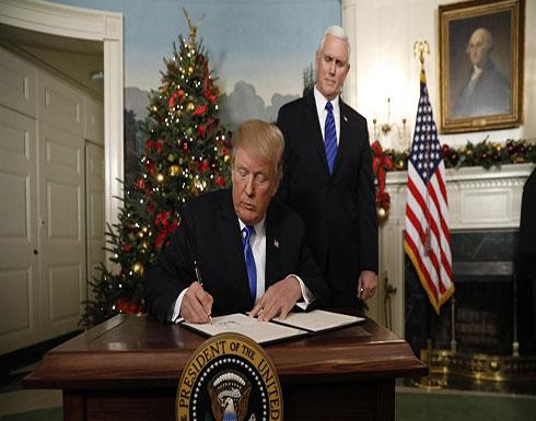 """تفاصيل اجتماع مستشاري ترامب...والسر وراء استعجاله في """"قرار القدس"""""""