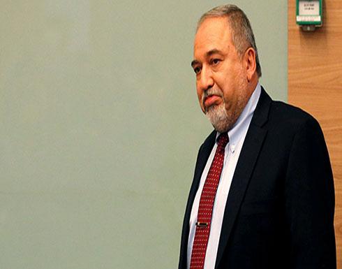 """""""شعرت بالفزع""""... ليبرمان يحذر من سلاح تمتلكه حماس"""""""