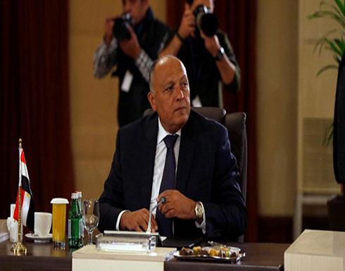 سامح شكري: توافق أوروبي على رفض سياسات إيران في المنطقة