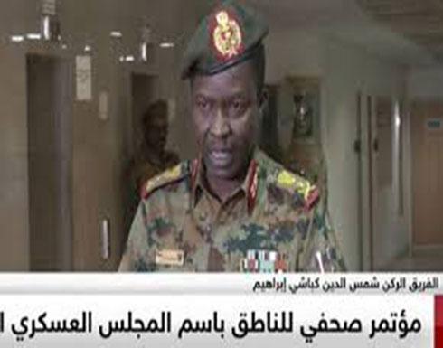 بالفيديو : السودان.. مصادرة مقار وممتلكات حزب البشير وإقالة عدد من رموز نظامه