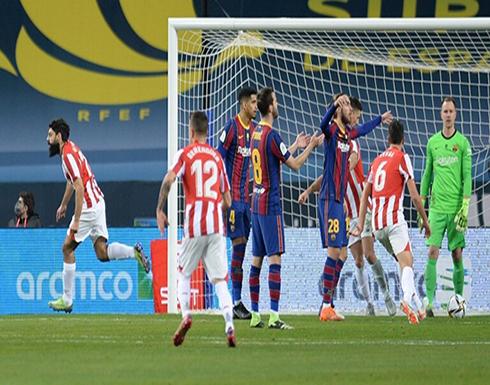 بيلباو يقلب الطاولة على برشلونة ويتوج بكأس السوبر الإسباني للمرة الثالثة في تاريخه (فيديو)