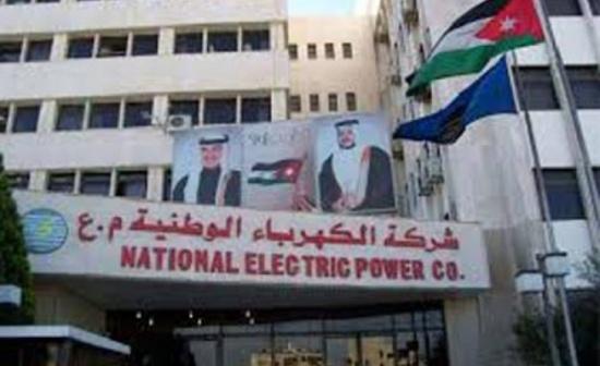 شركة الكهرباء الاردنية : 5ر5 مليار خسائر الكهرباء ونوبل كانت الخيار الأخير