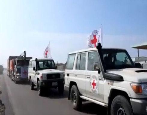ميليشيا الحوثي تقصف مقر الصليب الأحمر في الحديدة