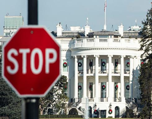 القبض على أمريكيّيْن خططا لتفجير البيت الأبيض وبرج ترامب