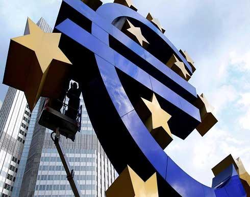 التضخم في منطقة اليورو يثير المخاوف.. مستويات غير معهودة في 13 عاماً