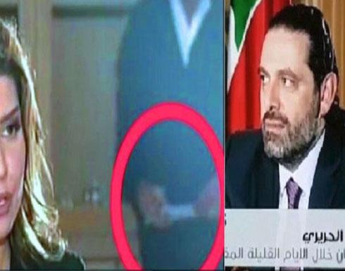 الرجل الذي أثار الشكوك بظهوره في المقابلة مع الحريري