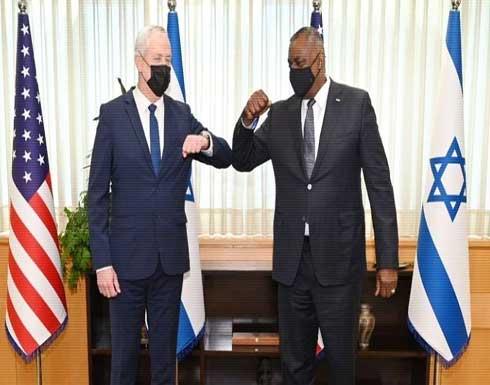 """أوستن يعرب لغانتس عن """"أسفه لفقدان أرواح أبرياء فلسطينيين وإسرائيليين"""""""