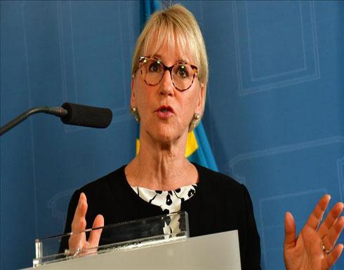 """وزيرة خارجية السويد تدعو لـ""""تشديد الضغوط"""" علي ميانمار"""