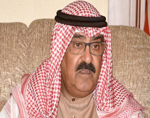تعرف على ولي عهد الكويت الجديد مشعل الأحمد الجابر الصباح