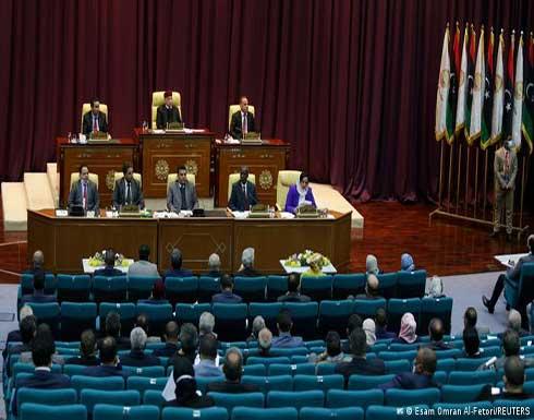 نائب رئيس مجلس نواب طبرق: اتفاق على توحيد البرلمان الليبي