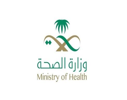 السعودية: 67 إصابة جديدة بفيروس كورونا.. و6 تعافوا