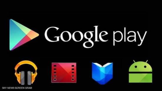 """نصائح لمعرفة التطبيقات غير الجيدة في """"غوغل بلاي"""""""