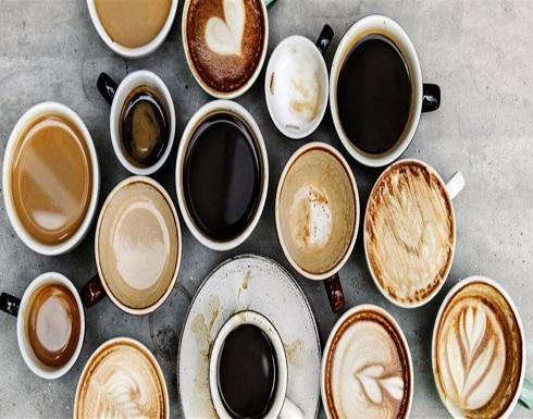 القهوة تحميك من الزهايمر !