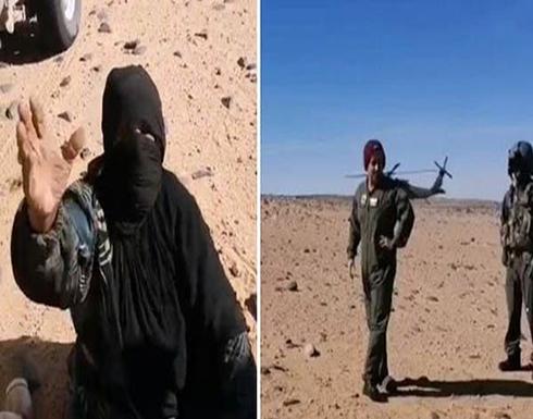 """بالفيديو .. لحظة العثور على """"مفقودة طريف"""" مع ابنها بمنطقة صحراوية"""