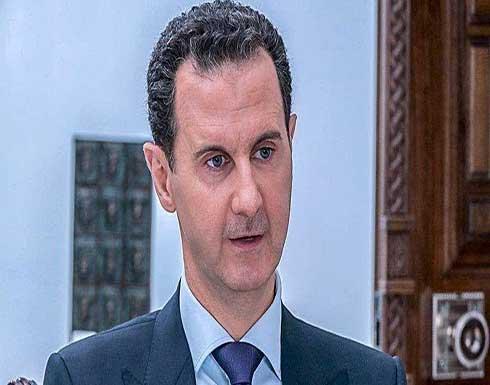 رئيس النظام السوري يعين حاكما جديدا للمصرف المركزي